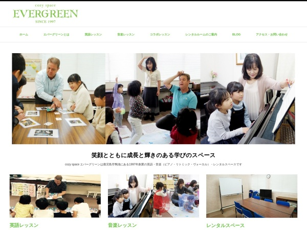 Screenshot of www.cozyeg.com