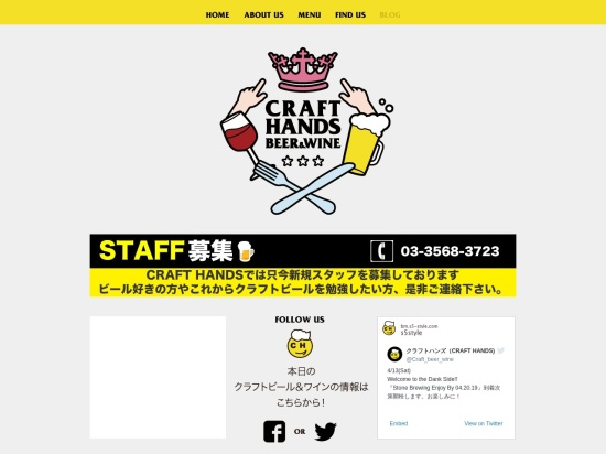 http://www.crafthands.jp/