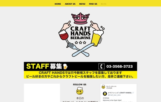 Screenshot of www.crafthands.jp