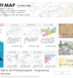 http://www.craftmap.box-i.net/