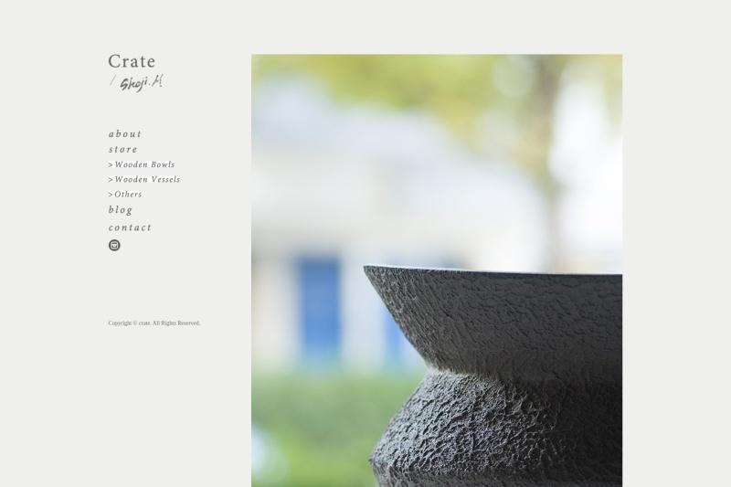 Screenshot of www.crate-furniture.net