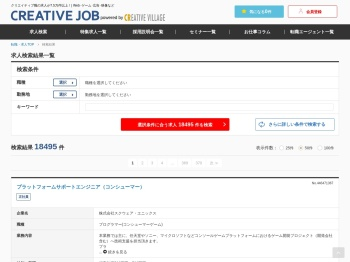 http://www.creativevillage.ne.jp/jobsearch/job_search/?page_start_num=0&freewords=%E3%82%AB%E3%83%A1%E3%83%A9%E3%83%9E%E3%83%B3&freewords_condition=1&page_display_cnt=10