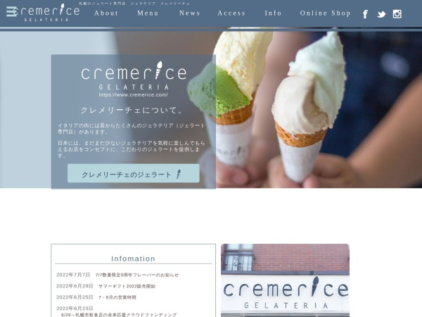 http://www.cremerice.com