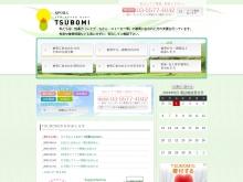 Screenshot of www.crisiscenter-tsubomi.com