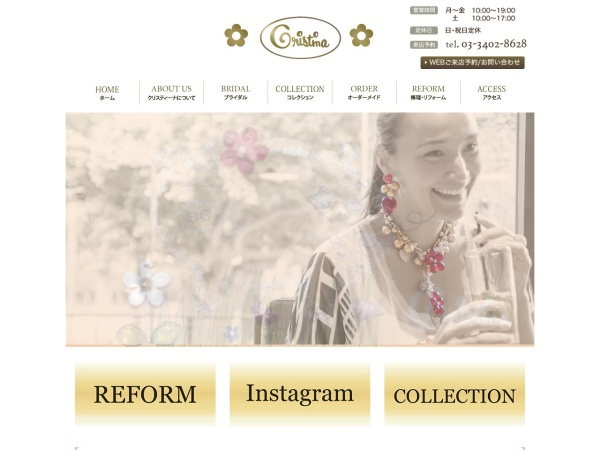 Screenshot of www.cristina.jp