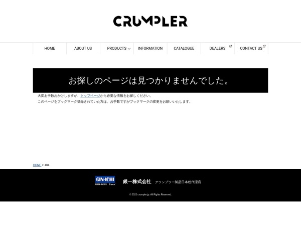 Screenshot of www.crumpler.jp