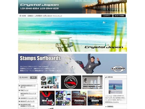 http://www.crystaljapan.co.jp