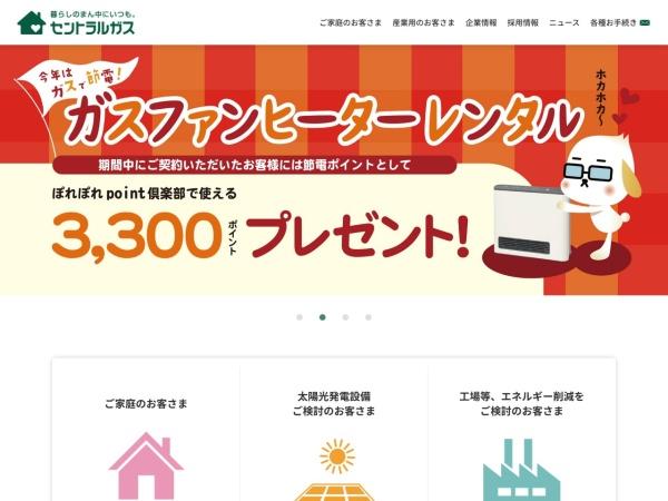 Screenshot of www.csggas.co.jp