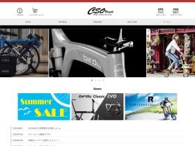 自転車のオンライン通販なら