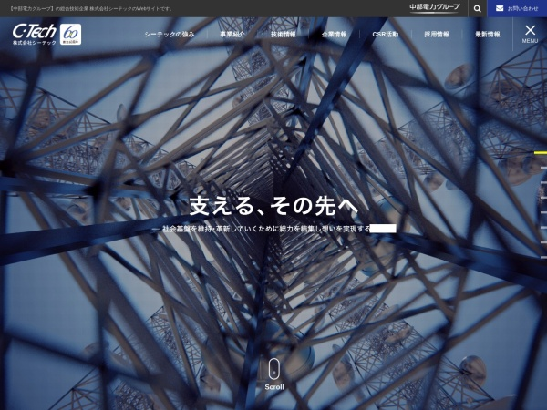 Screenshot of www.ctechcorp.co.jp
