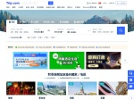 Ctrip Hong Kong Coupon Code