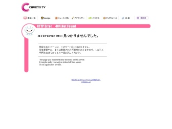 http://www.ctv.co.jp/event/ramen/index.html