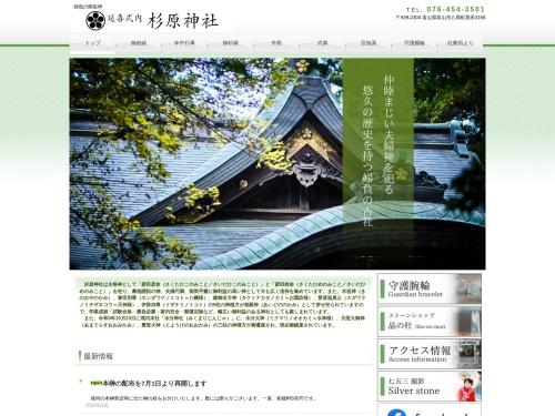 http://www.cty8.com/sugihara/