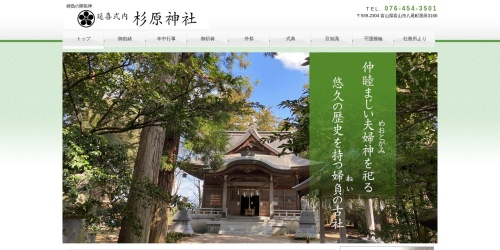 Screenshot of www.cty8.com
