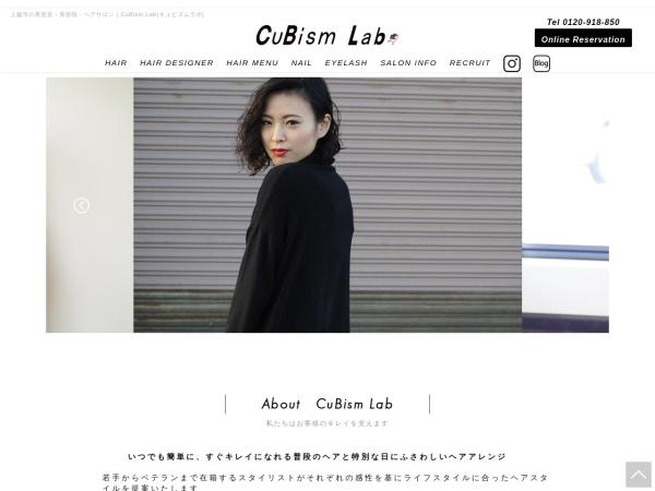 Screenshot of www.cubismlab.jp