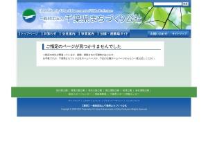 http://www.cue-net.or.jp/kouen/sportscenter/event/taiikunohievent2017.html