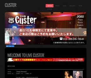 JAZZ LIVE HOUSE CUSTER