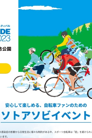 Screenshot of www.cyclemode.net