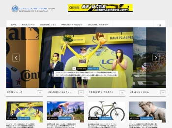 http://www.cyclingtime.com/