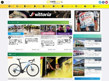 http://www.cyclowired.jp/