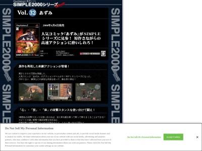 http://www.d3p.co.jp/s_20u/s20u_032.html