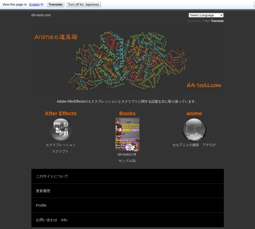 http://www.da-tools.com/index.html
