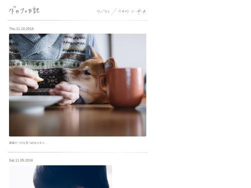 http://www.dacafe.cc/