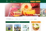 http://www.daichi-m.co.jp/