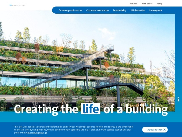 Screenshot of www.daidan.co.jp