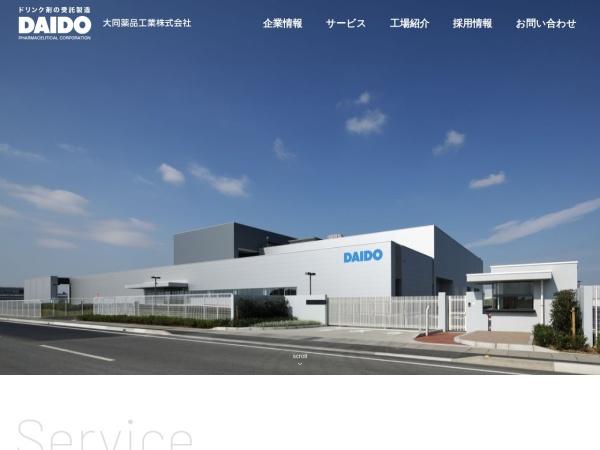 Screenshot of www.daido-yakuhin.co.jp