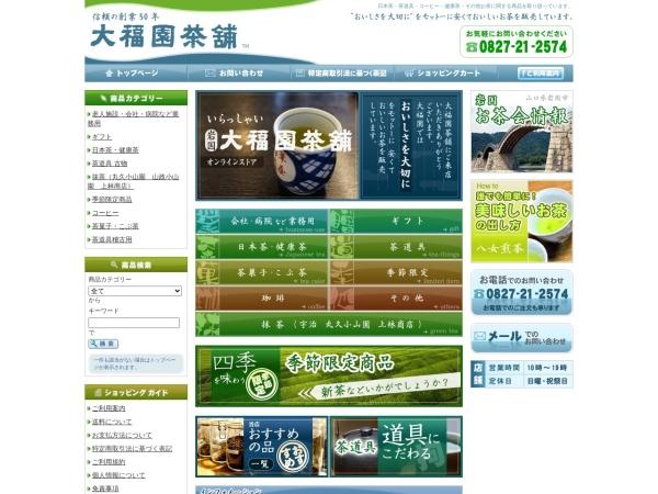 Screenshot of www.daifukuen.com