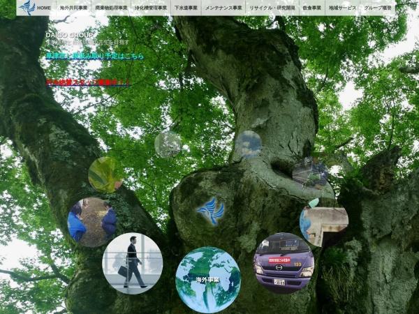 Screenshot of www.daigo-sangyou.com