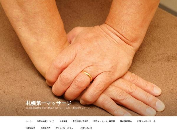 http://www.daiichi-m.com/