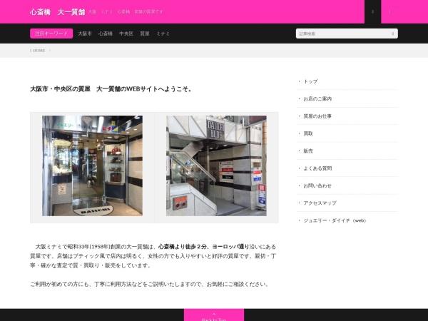 http://www.daiichi-minami.net/