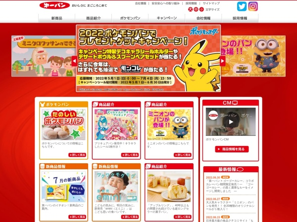 Screenshot of www.daiichipan.co.jp
