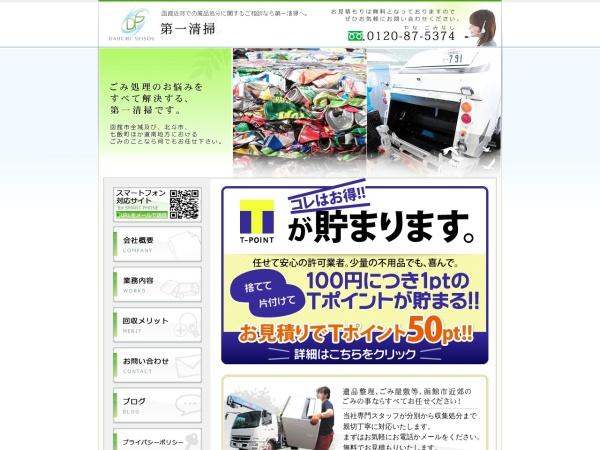 http://www.daiichiseisou.com