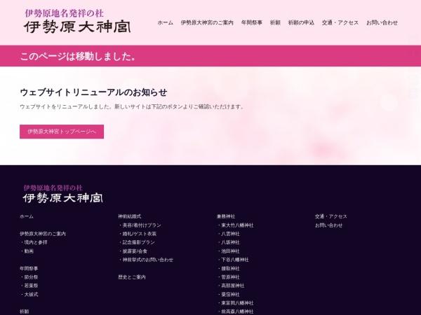 Screenshot of www.daijingu.net