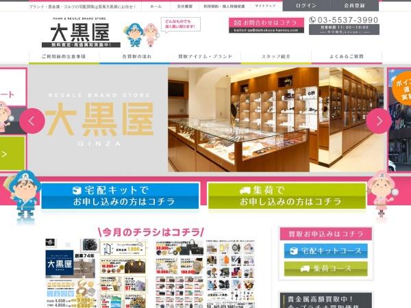 Screenshot of www.daikokuya-hannou.com