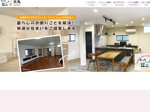 Screenshot of www.daimaru.biz