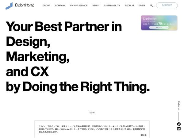 http://www.daishinsha.co.jp