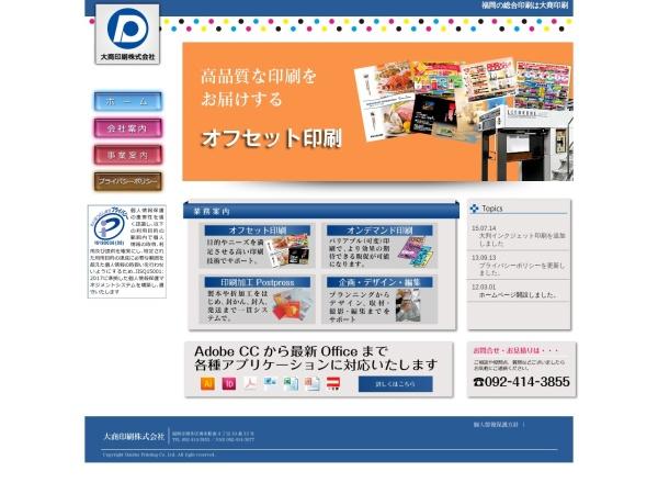 http://www.daisho-p.co.jp/