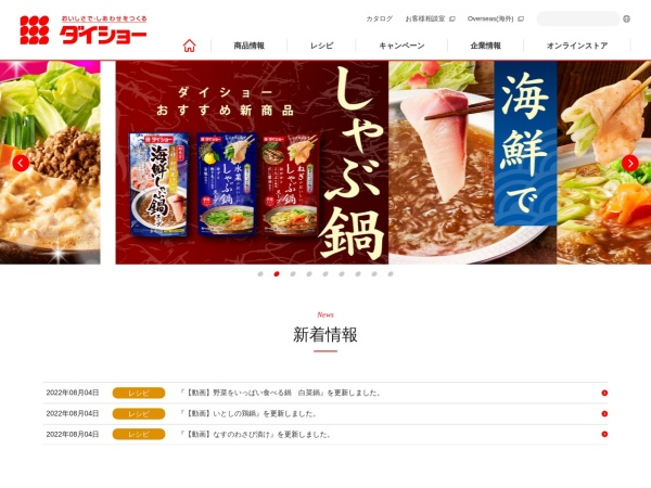 Screenshot of www.daisho.co.jp
