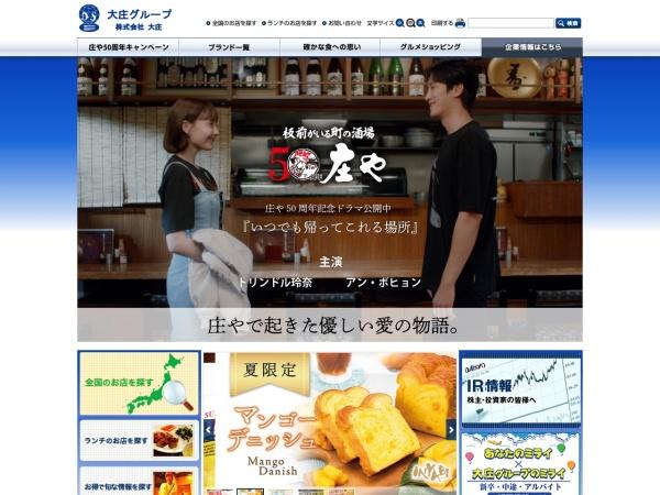 http://www.daisyo.co.jp/