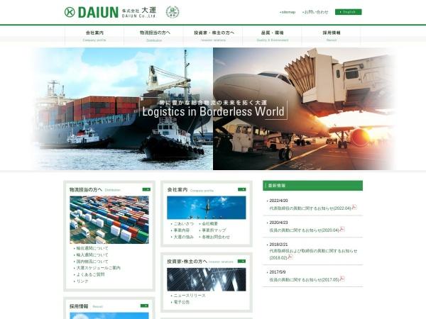 Screenshot of www.daiunex.co.jp