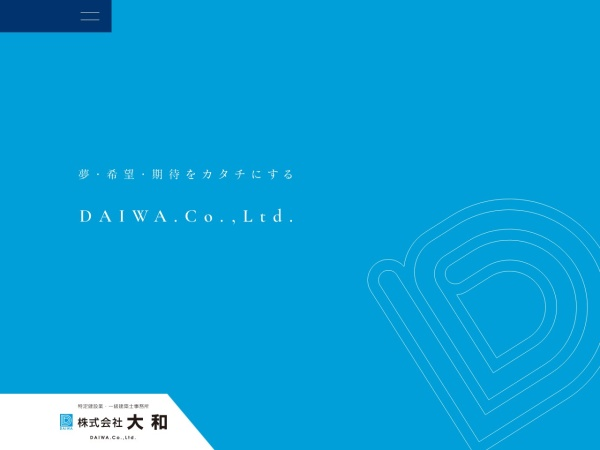 Screenshot of www.daiwa-gb.co.jp