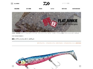 Screenshot of www.daiwa.com