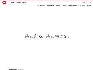 http://www.daiwahouse.co.jp/