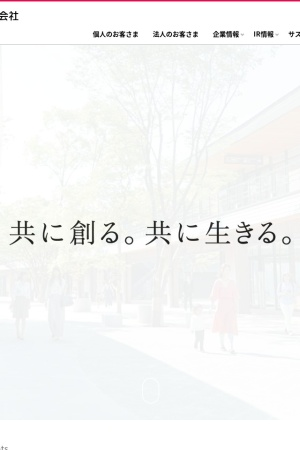 Screenshot of www.daiwahouse.co.jp