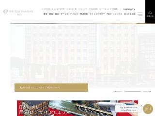 http://www.daiwaroynet.jp/matsuyama/