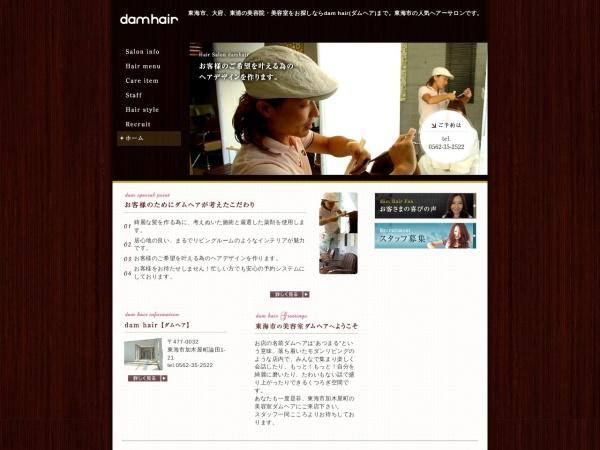Screenshot of www.damhair.jp